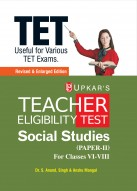 Teacher Eligibility Test (Social Studies Teacher) (Paper-II) (For Classes VI-VIII)