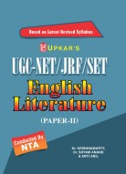 UGC NET/JRF/SET English Literature (Paper - II & III)