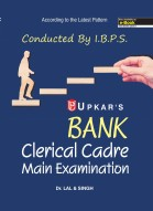 IBPS Bank Clerical Cadre Common Written Main Exam..
