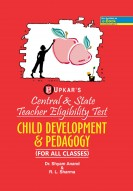 Central & State Teacher Eligibility Test Child Development & Pedagogy (For All Classes)