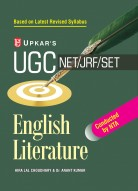 UGC NET/JRF/SET English Literature (Paper-II & III).