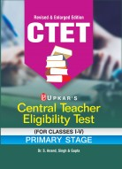 Central Teacher Eligibility Test Primary Stage (Paper-I) (For Class I-V)
