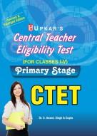 Central Teacher Eligibility Test (For Classes I-V) Primary Stage