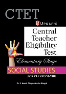 Central Teacher Eligibility Test Elementary Stage Social Studies (For Classes VI-VIII)