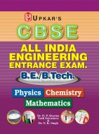 All India Engineering Entrance Exam. (B.E./B.Tech.)