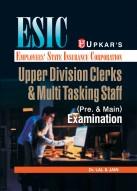ESIC Upper Division Clerks & Multitasking Staff Recruitment Exam.