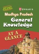 Madhya Pradesh General Knowledge At A Glance
