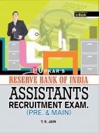 Reserve Bank of India Assistants Recruitment Exam (Pre. & Main)