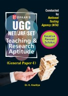 UGC-NET/JRF/SET Teaching & Research Aptitude (General Paper-I)