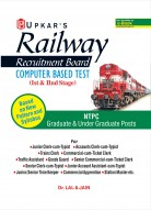 Railway Recruitment Board Common Exam.(Computer Based Test)  For Non-Technical Cadre