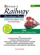 Railway Recruitment Board Computer Based Test (Ist & IInd Stage) (NTPC Graduate & Under Graduate Posts)