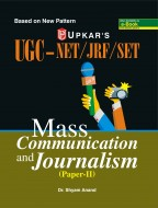 UGC NET/JRF/SET Mass Communication and Journalism (Paper-II)