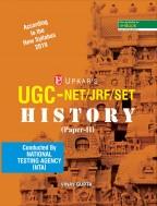 UGC NET/JRF/SET History (Paper-II)