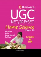 UGC NET/JRF/SET Home Science (Paper II) Accoding to the Latest Revised Syllabus