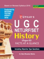 UGC NET/JRF/SET History (Paper II) Facts At a Glance