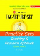 UGC-NET/JRF/SET Practice Sets Teaching & Research Aptitude (General Paper-I)