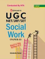 UGC NET/JRF/SET Social Work (Paper II)