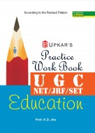 Practice Work Book UGC NET/JRF/SET Education