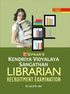 Kendriya Vidyalaya Sangathan Librarian Recruitment Examination