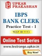IBPS Bank Clerk Practice Test - 1