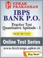 IBPS Bank P.O. Practice Test Quantitative Aptitude - 1