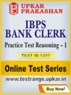 IBPS Bank Clerk Practice Test Reasoning – 1