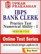 IBPS Bank Clerk Practice Test Numerical Ability - 1