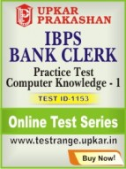 IBPS Bank Clerk Practice Test Computer Knowledge - 1
