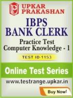 IBPS Bank Clerk Practice Test Computer Knowledge - 1