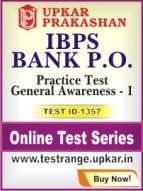 IBPS Bank P.O. Practice Test General Awareness - 1