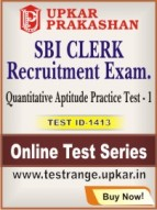 SBI Clerk Recruitment Exam. Quantitative Aptitude Practice Test - 1