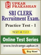 SBI Clerk Recruitment Exam. Practice Test - 1