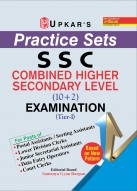 Practice Sets SSC Combined Higher Secondary Level (10+2) Examination (Tier-I)