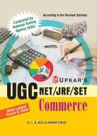 UGC NET/JRF/SET Commerce (Paper II & III)