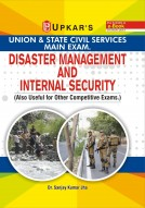 Union & State Civil Services Main Exam. Disaster Management And Internal Security (Also useful or Other Competitive Exams.)