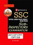 SSC CAPF's/Delhi Police Sub-Inspectors Exam. (BSF/CISF/CRPF/ITBPF/SSB)