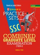 Practice Sets S.S.C. Combined Graduate Level Exam. (For Tier-I)