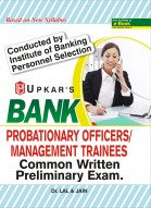 IBPS BANK PROBATIONARY OFFICERS/MANAGEMENT TRAINEES Common Written Preliminary Exam.
