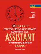 United India Insurance Company Ltd. Assistant  (Preliminary & Main Exams)