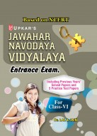 Navodaya Vidyalaya Entrance Exam. (For Class 6)