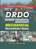 DRDO Senior Technical Assistant Mechanical Recruitment Exam (Diploma Level)