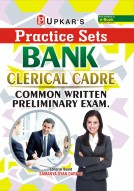 IBPS Practice Sets BANK CLERICAL CADRE Common Written Preliminary Exam.