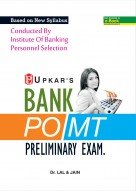 Bank PO/MT Preliminary Exam