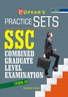 Practice Sets SSC Combined Graduate Level Exam (TIER-II)