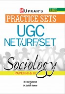 Practice Sets UGC NET/JRF/SET Sociology Paper- II & III