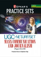 Practice Sets UGC-NET/JRF/SET Mass Communication And Journalism (Paper-II & III )