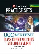 Practice Sets UGC-NET/JRF/SET Mass Communication And Journalism (Paper-II & III )