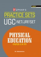 Practice Sets UGC-NET/JRF/SET Physical Education (Paper-II & III)