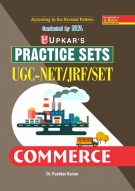 Practice Sets UGC/NET/JRF/SET Commerce (Paper-II & III)