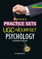 Practice Sets UGC/NET/JRF/SET Psychology (Paper-II & III)